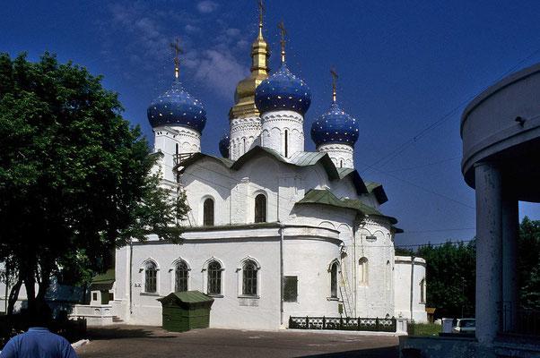 Im zentralen Bereich des Kreml von Kasan steht die Mariä-Verkündigungs-Kathedrale.