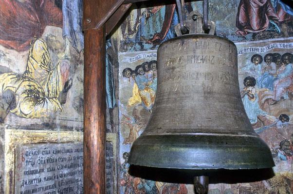 Die Demetrios-Glocke von Uglitsch erinnert an den mysteriösen Tod  des Zarensohnes Demetrius im Jahre 1591.