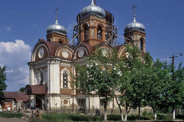 In der im 19. Jh. erbauten Smolenskij-Kathedrale von Kosmodemjansk sind heute eine Gemäldesammlung  und ein kleines Museum untergebracht.