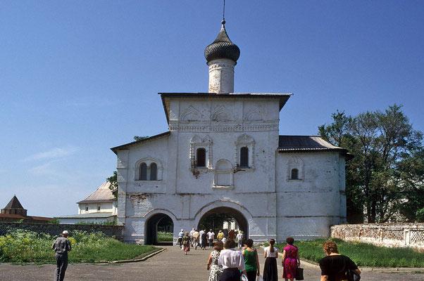 """Markant das """"Goldene Tor"""" von Wladimir,  das um 1150 errichtet wurde."""