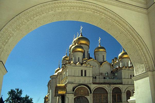 Die Verkündigungs-Kathedrale  ist das Werk russischer Baumeister aus Peskau.