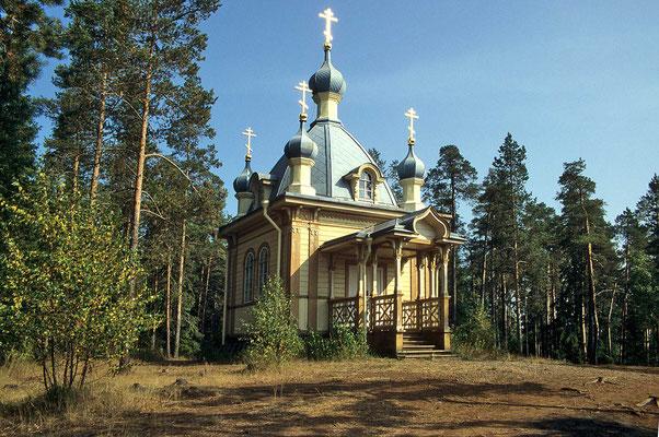 Kirche auf den Valaam-Inseln.