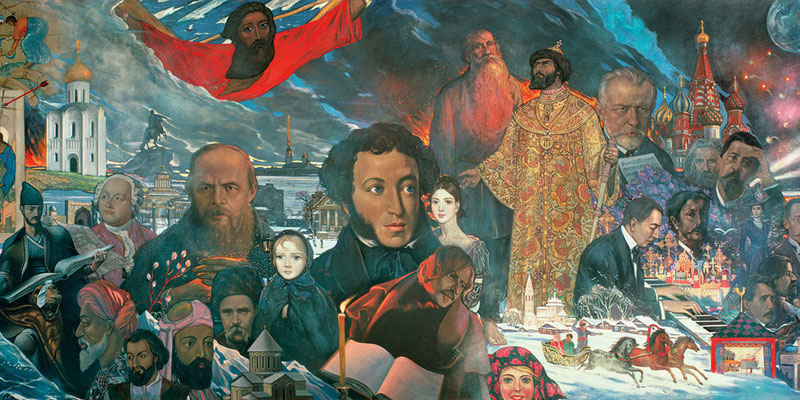 И. С. Глазунов  «Вечная Россия»
