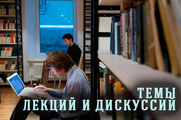 Первая Международная Академия  Сжатие времени - темы лекций и дискуссий