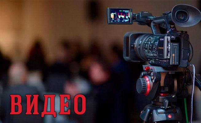 Первая Международная Академия  Сжатие времени - Видео