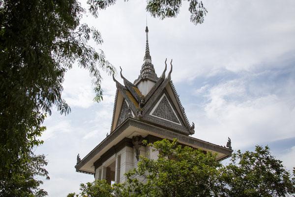 Indochina Memos 2015 - Killing Fields Kambodscha #4 (Copyright Martin Schmidt, Fotograf für Schwarz-Weiß Fine-Art Architektur- und Landschaftsfotografie aus Nürnberg)