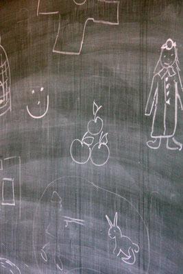 Detailaufnahme aus der Schul-Aula