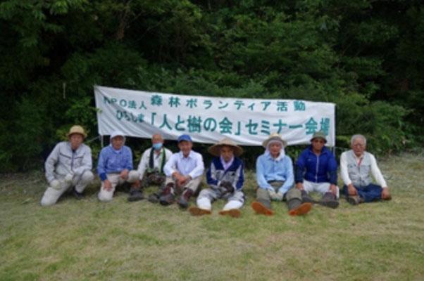 小室井山山頂(第1会場)での集合写真(7/31)
