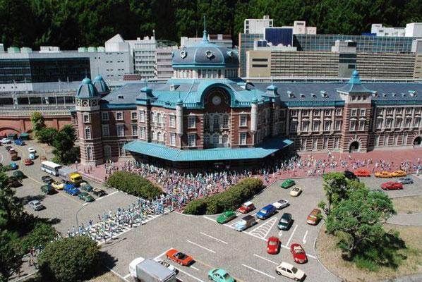 Tobu World Square (Tokyo Station)