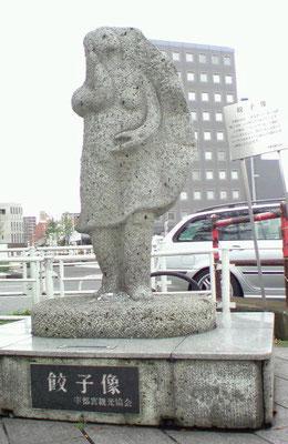 Statue of Gyoza