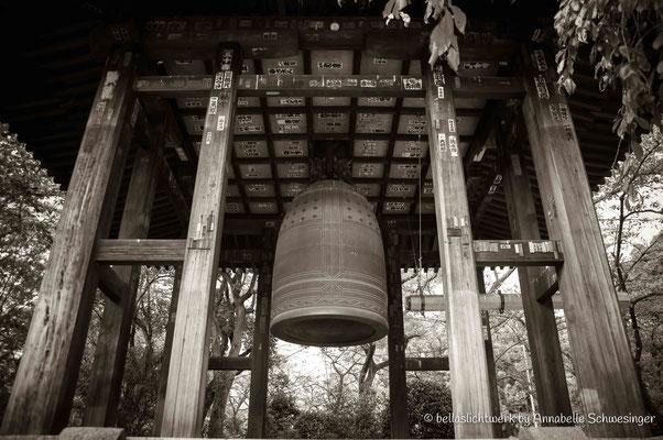 Bell at Zojo-ji