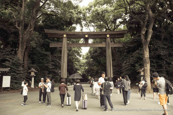 main gate to enter Meiji-Shrine