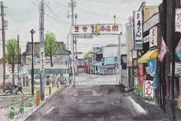 笠寺商店街