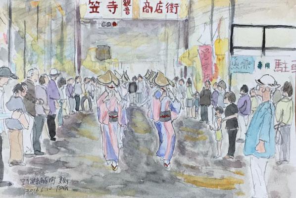 8月夏祭りおわら、お店の前で踊ります。