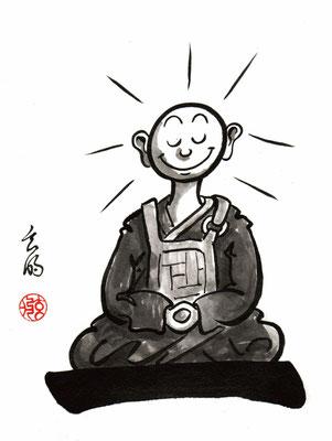 """Titelbild für """"Zen - weil es glücklich macht"""", Kristkeitz Verlag 2009"""