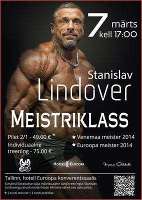 Ivan Bunin design - poster