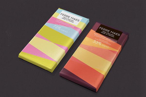 Ivan Bunin design - pack design
