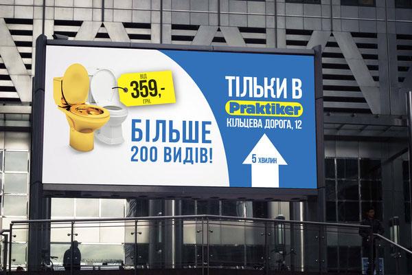 Ivan Bunin design - bilboard