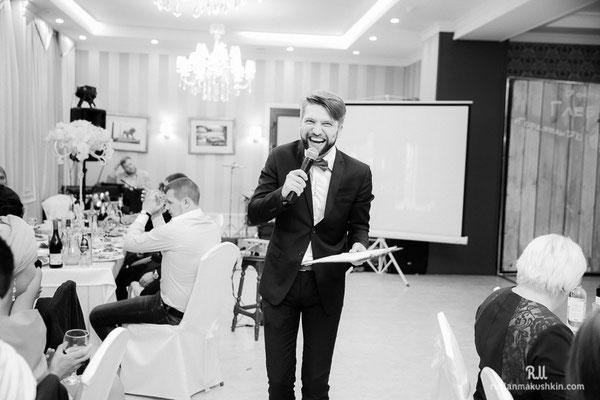 Матвей Лаптев - ведущий на свадьбу