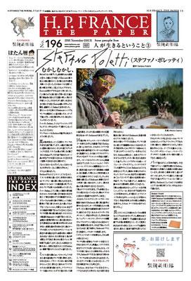 News H.P.France