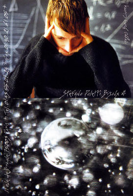 1999 - Image: Boris Ciorra