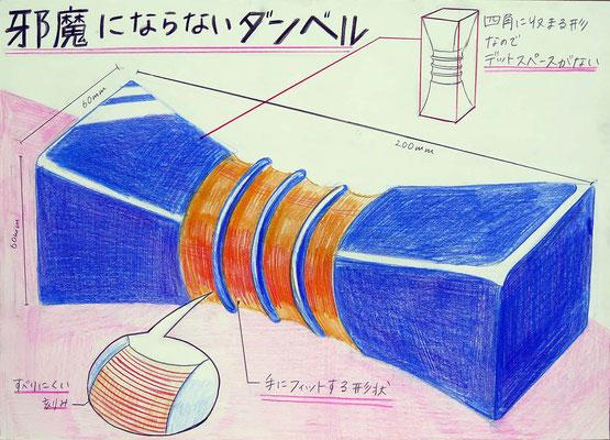 金沢美術大学 デザイン科 製品デザイン専攻 入試再現作品