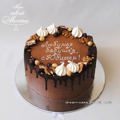 Торт бабушке, 2,25 кг