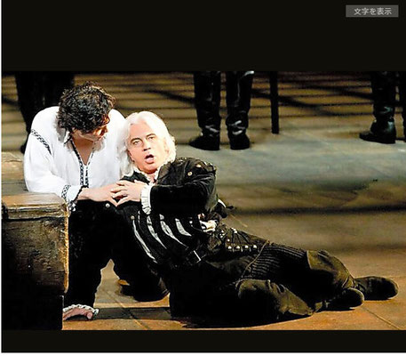 June, 2011 (MET Japan Tour _ Verdi : Don Carlo ) :  photo from Asahi Shimbun