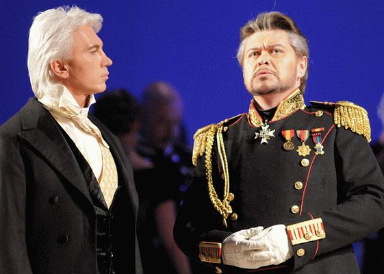 Lyric Opera of Chicago 2008