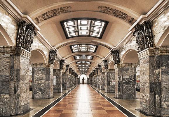 Metrostation Kirovskiy Zavod