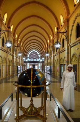 Sharjah - Museum für islamische Zivilisation
