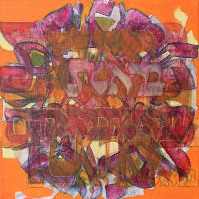 Acrylique mixte sur toile, 20 x 20 cm, 2017 | fr 350