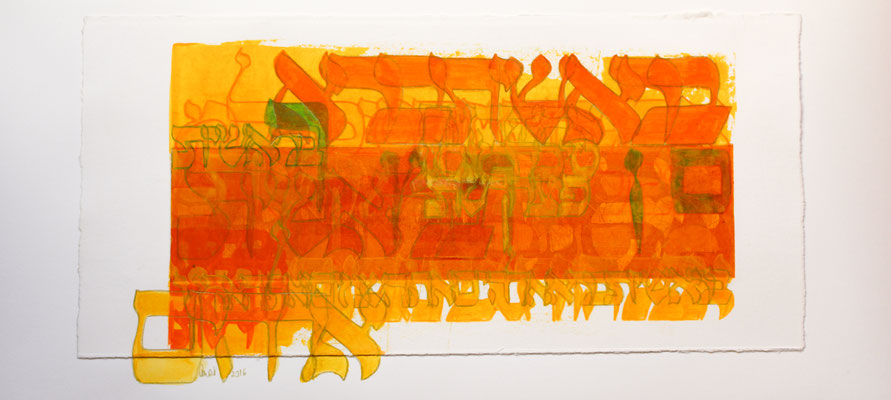 Acrylique mixte sur papier, 20 x 50 cm, 2016 | fr 450
