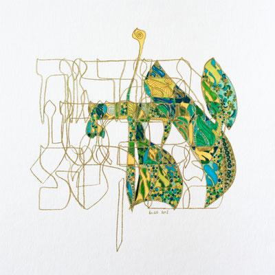 30 x 30 cm, crayon et feutres sur papier sur support bois | fr 888.-
