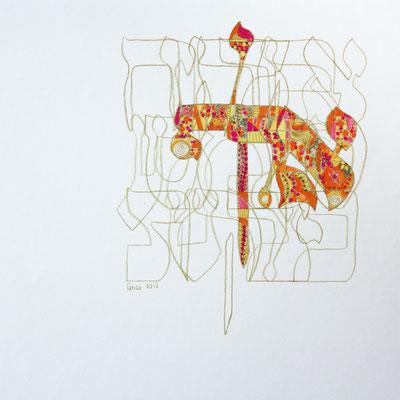 30 x 30 cm, crayon et feutres sur papier sur support bois