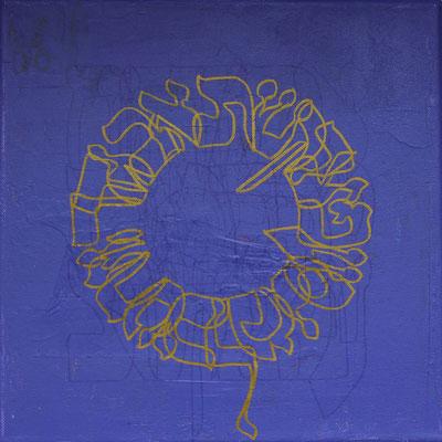 acrylique mixte sur toile, 30 x 30 cm, 2020 | fr 350