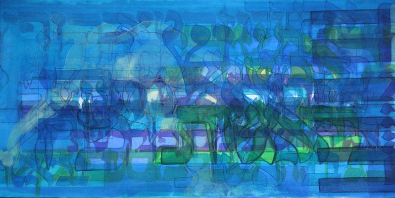 Acrylique mixte sur toile, 80 x 80 cm, 2016