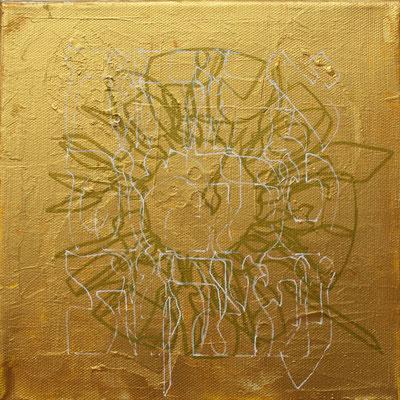 acrylique mixte sur toile, 20 x 20 cm, 2020