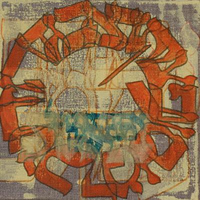 Acrylique mixte sur toile, 20 x 20 cm, 2017   fr 350