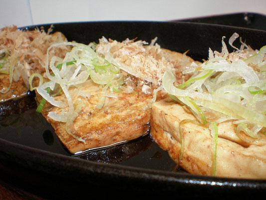 豆腐ステーキ 520円