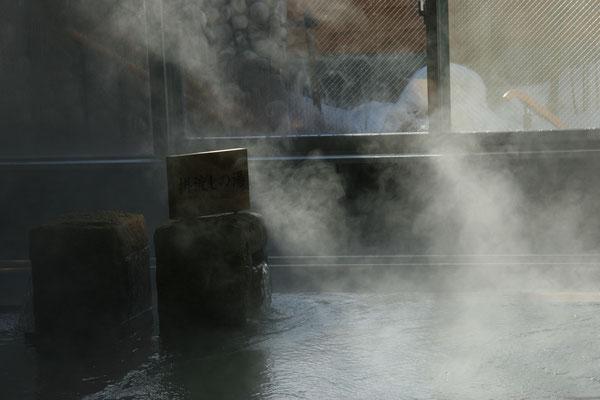 飛騨高山 源泉掛け流しの日帰り温泉「ひだまりの湯」   露天風呂や宿泊施設もあります  車中泊OK
