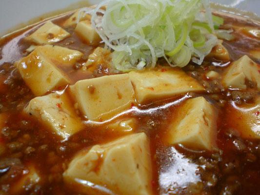 マーボー豆腐 620円