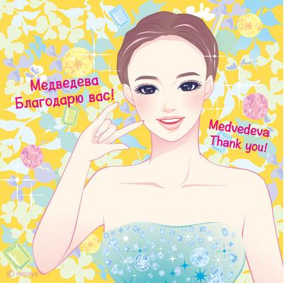 女性イラストoriginal : メドベージェワ選手