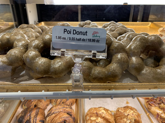 Liliha Bakery のヒット商品、ポイドーナツは甘さ控えめでふかふかもちももち、5個は行けそうな気がします。😋 http://www.lilihabakery.com/
