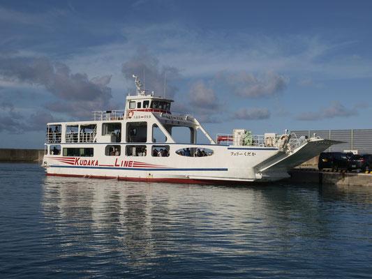 沖縄本島安座真(アザマ)港より20分久高島徳仁港