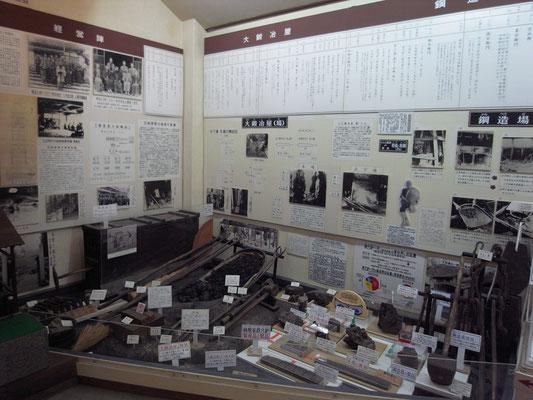 絲原記念館 島根