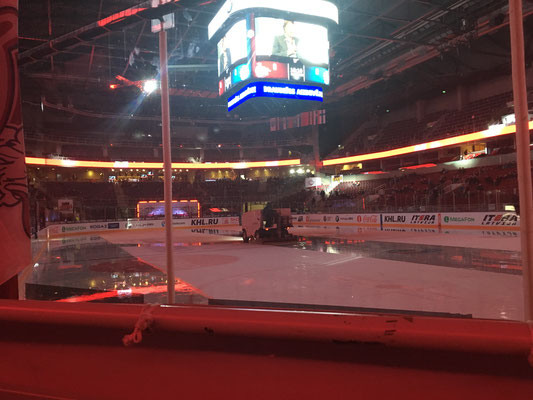 Eishockey-Halle in Riga