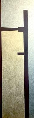 Nummer 6, ca. 100 x 30 cm
