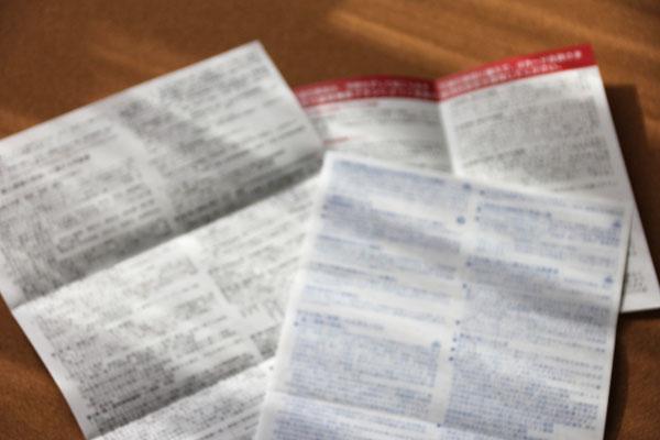 遺族年金の申請(請求)に必要な書類