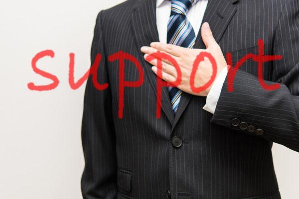 事業活動をサポートする助成金の種類